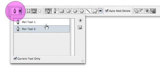 options  - Краткое описания инструмента Перо